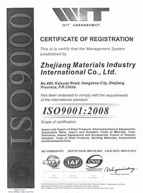 zmi certification ISO
